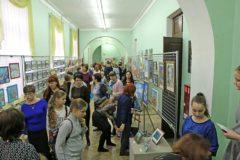 Региональный этап конкурса «Арктур» 2018. Краснодарский край