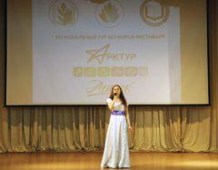 Региональный этап конкурса «Арктур» 2018. Краснодарский край. Вокал