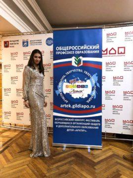 Конкурс-Фестиваль «Арктур-Артек» 2019