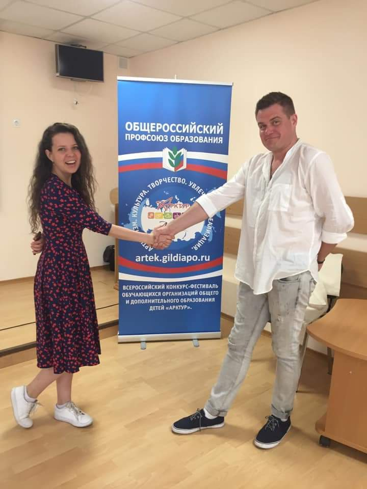 Смена победителей «АРКТУРА» в «Артеке» 2019